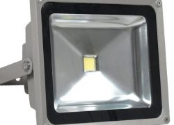 50-watt-led-flood-light-cob-led-flood-light-50-watt-ck-fl50-die-casting-aluminum-body-tempered-glass-cover-120-degree-beam-angle-ip-grade-ip65